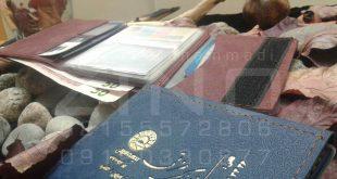خرید جلد مدارک طرح چرمی شیراز