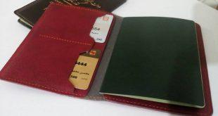 جلد شناسنامه و پاسپورت چرمی