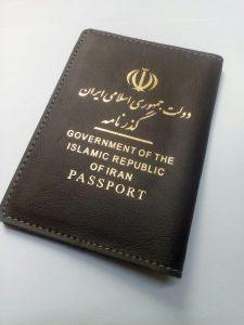 فروش جلد شناسنامه و پاسپورت چرم